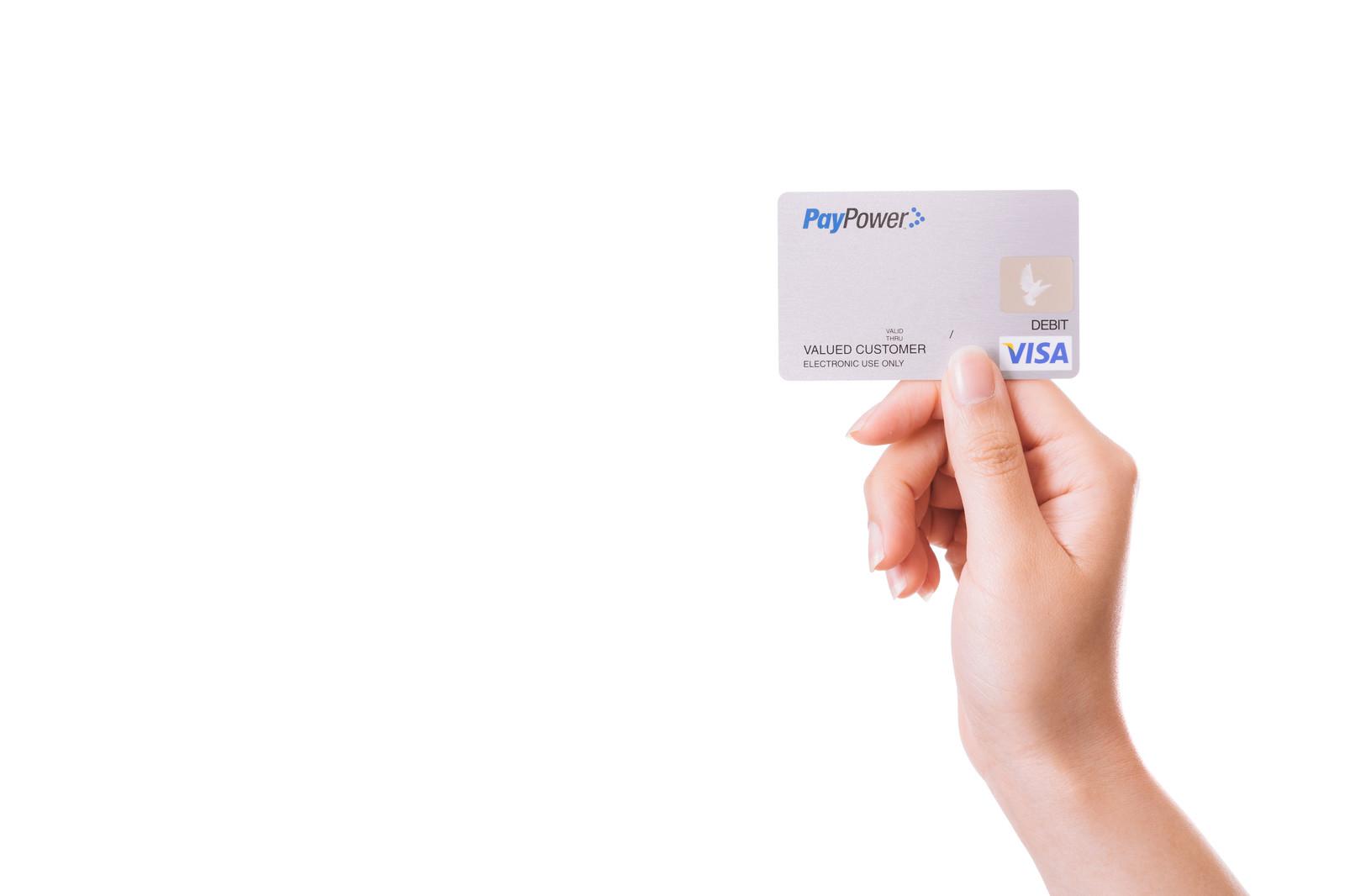 クレジットカードを他人に貸す